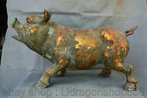 "25,6 ""Antique Bronze chine doré Feng Shui Zodiac Year Animal Pig Richesse Statue"