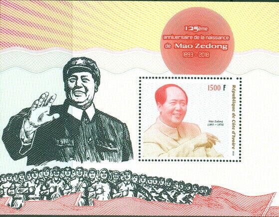 2018 Souvenir Sheet 125th Naissance Anniversaire De Mao Tsé-toung De La Chine #2