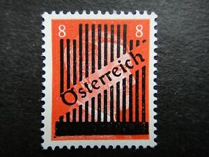 Germany Nazi Austria Stamp 1945 MNH Overprint Adolf Hitler For Use in Vienna Low