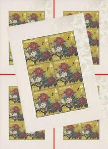 wholesale-MONGOLIA-2009-FLOWERS-on-PAINTING-x5-M-S-MNH