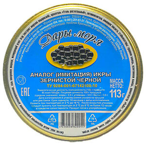 Details about Black Russian Caviar Malossol 113 G (4 OZ) |Christmas & New  Year| Free Shipping!