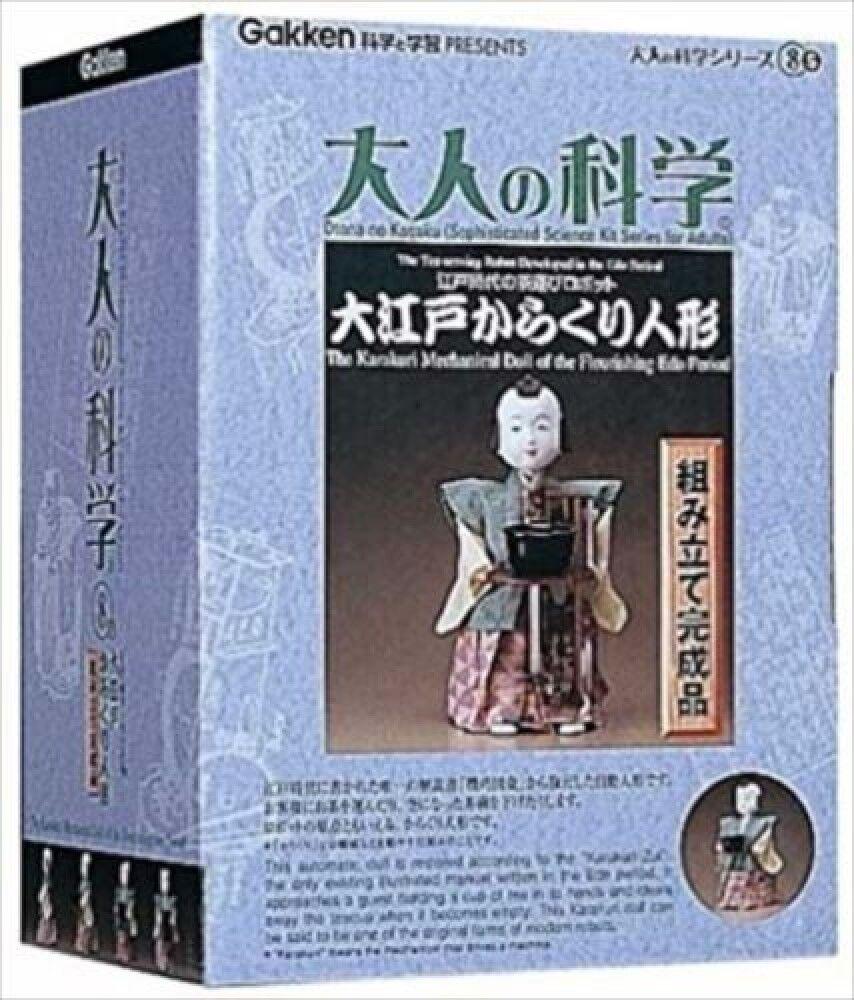 [Otona no kagaku] karakuri Doll i Edo Period   Assemblerad färdig produkt