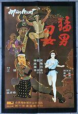 Affiche originale MAN HUNT Kung-Fu KARATE Arts Martiaux *