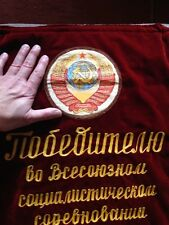 Awesome Coat of Arms Hammer and Sickle Banner CCCP USSR Lenin Stalin Flag!