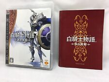 SONY PlayStation 3 White Knight Chronicles / Shirokishi Monogatari from Japan