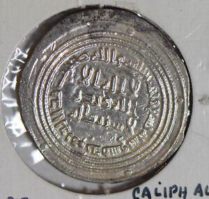 Umayyao-708-AD-Dirham-caliph-al-wagio-damascus-mint-S0221-combine-shipping