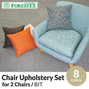 Details About Diy Chair Upholstery Set For Two Chairs Bit Forestex