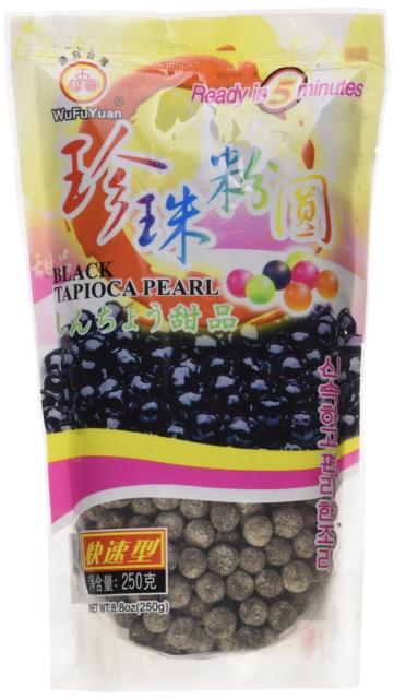 Pearls for Bubble tea drink _ WuFuYuan Tapioca Pearl 250g (Black) _ AU Seller