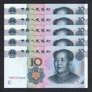 Mao Tse Tung China 50 Yuan P 906 2005 UNC Low Shipping Combine FREE