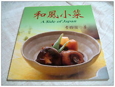 Chinese Book 中文书  Japanese cooking Recipes 《和风小菜》李昀谕著 台湾 繁体 中英对照 食谱 全彩 cook book
