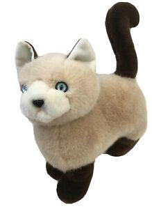 Playful-Pals-Siamese-Kitty-Cat-Plush-Stuffed-Animal-Mervyns-Exclusive-Soft-Toy