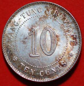 China Kwangtung 10 cents year 11 (1922) K-732 Y-422 2305