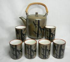 "VINTAGE TEA SET TEAPOT w/ LID 8""H OVERALL & 6 CUPS 2-7/8""H by OTAGIRI OMC JAPAN"