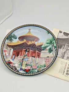 Imperial-Jingdezhen-Collectible-Porcelain-Plate-034-The-Palace-Museum-034-Bejing
