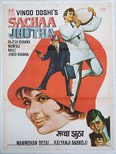 INDIAN VINTAGE OLD BOLLYWOOD MOVIE POSTER-SACHAA JHUTHA/RAJESH KHANNA MUMTAZ
