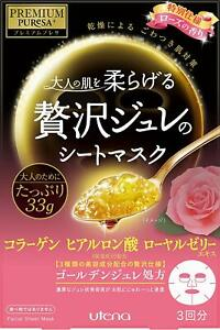 utena-PREMIUM-PUReSA-Collagen-Hyaluronic-Acid-Royal-Jelly-mask-33g-3pieces-JP
