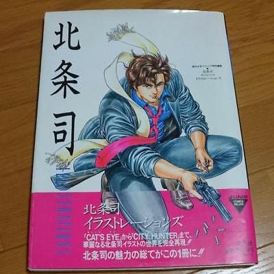 Tsukasa Hojo Illustrations W Poster City Hunter Cat S Art Book Sh 9784088581507 Ebay