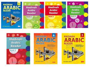 MADINAH-ARABIC-READER-BOOK-1-7-BY-DR-V-ABDUR-RAHIM-GOODWORD-ISLAMIC-BOOKS