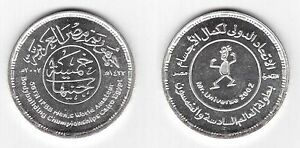 EGYPT-SILVER-UNC-5-POUNDS-COIN-2002-YEAR-KM-914-BODY-BUILDING-CHAMPIONSHIP