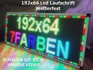 192x64 led laufschrift 7 farben wetterfest outdoor schild. Black Bedroom Furniture Sets. Home Design Ideas