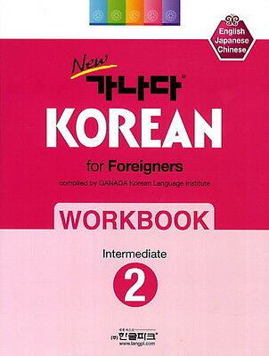 New GANADA 가나다 KOREAN for Foreigners Intermediate 2 WORKBOOK w/CD Free Ship