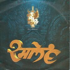 "Snap! feat. Rukmani - Rame: 2 Versions (7"" BMG Vinyl-Single Germany 1996)"