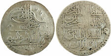 TURQUIE  ,  ABDUL HAMID  I  ,  YUZLUK  ARGENT  1203   ISLAMBUL  ISTAMBUL