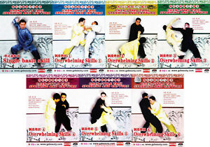 8DVDs-Chen-er-039-hu-Chen-Style-Taiji-Sparring-amp-Capture-Overwhelming-Skills-Series