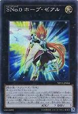 Yu-Gi-Oh Number S0: Hope ZEXAL VP15-JP004 Secret Rare Japanese Promo Mint!