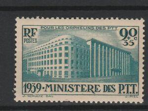 FRANCOBOLLI-1939-FRANCIA-C-90-35-PRO-ORFANI-MNH-E-1594
