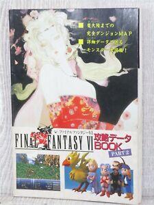 FINAL-FANTASY-VI-6-Kouryaku-Data-Book-SFC-Guide-1994-Ltd-Booklet