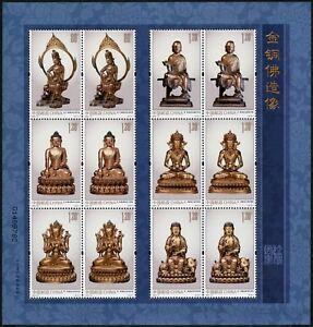 China-PRC-2013-14-Buddha-Figuren-Statuen-4483-4488-Kleinbogen-Postfrisch-MNH