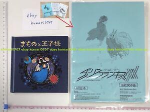 Darling-IN-The-Franxx-Oficial-Ehon-Mamono-a-Oujisama-Libro-amp-3-Caligrafia-Juego