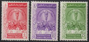 (6)MALAYSIA MALAYA FEDERATION 1959 PARLIAMENT SET 3V FRESH MNH.