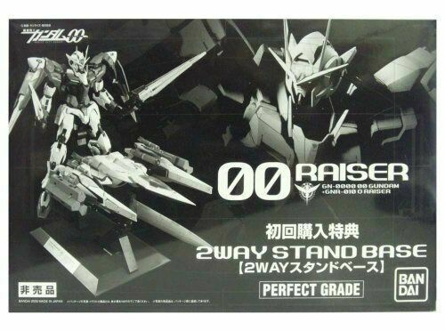 GNR-010 Raiser initial purchase benefits 2WAY stand base Japan New PG GN-0000