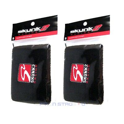 Skunk2 Racing Universal Brake Clutch Oil Reservoir Tank Cover 660-99-0010 1pcs