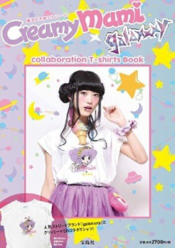 Mahou no Tenshi Creamy Mami Galaxxxy Collaboration T-shirt Book w//T-shirt