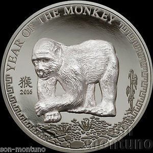 2016-Mongolia-YEAR-OF-THE-MONKEY-Black-Proof-Chinese-Lunar-Zodiac-Silver-Coin
