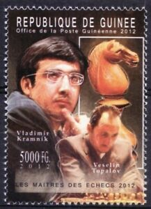 Guinea 2012 MNH, Vladimir Kramnik - Veselin Topalov, Chess, Sports