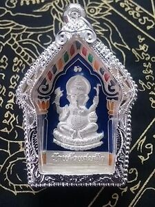 Phra-Pikaned-Thai-Buddha-Amulet-with-Phra-Phrom-At-The-Back-Year2557
