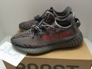 sports shoes d082e 1ffab Details about Adidas Yeezy Boost 350 V2 BELUGA 2.0 7.5 Off White Jordan