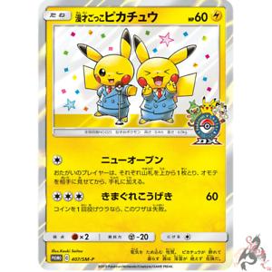 Pokemon-Karte-japanisch-vorgeben-Comedian-Pikachu-407-sm-p-Promo