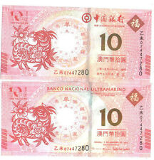 Macau Year of the Goat Zodiac Commemorative Note pair Same Number UNC 2015