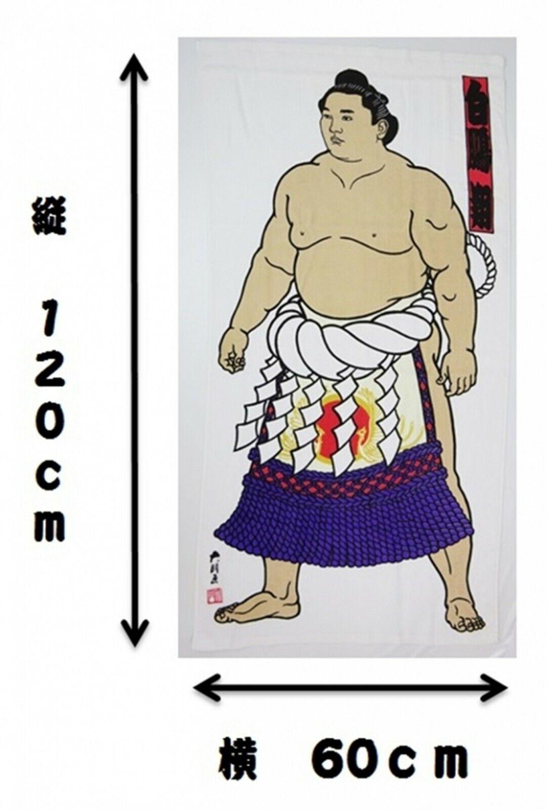 Hakuho Sumo Bath Towel Japanese Wrestler Yokozuna Champion Rikishi Ryogoku F S