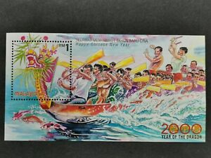 Malaysia-2000-celebrate-year-of-the-dragon-MS-MNH