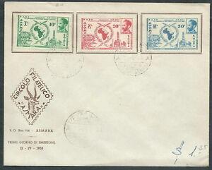 Discipliné 1958 Etiopia Fdc Posta Aerea Stati Indipendenti No Timbro Arrivo - F