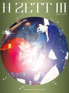 H-Zett-M-Sammlung-Klavier-Notenblatt-Schoene-Flug-Japan-mit-Abtastung-Neu