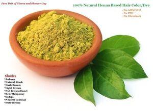 Organic Henna Powder Natural Hair Color Dye Conditioner Hair 100 ...