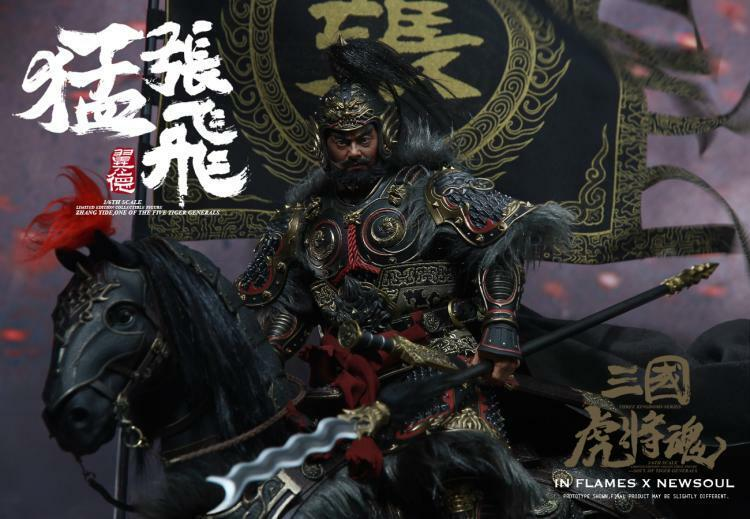 IN FLAMES NEWSOUL 1 6 IFT-039 Three Kingdoms Series Zhang Fei Upgraded Version