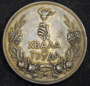 1933-Kingdom-of-Bulgaria-Varna-City-Silver-034-2nd-Industrial-Exhibition-034-Medal